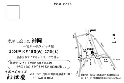 05kamioka_2.jpg